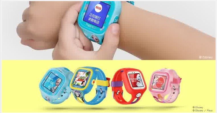 Huawei Honor Kids K SmartWatch