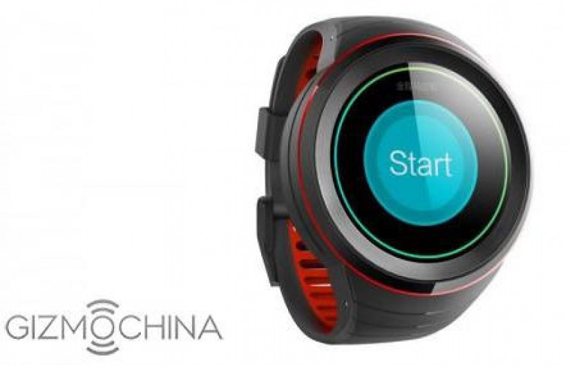 InWatch Run, The New Smartwatch with YunOS Operating ...