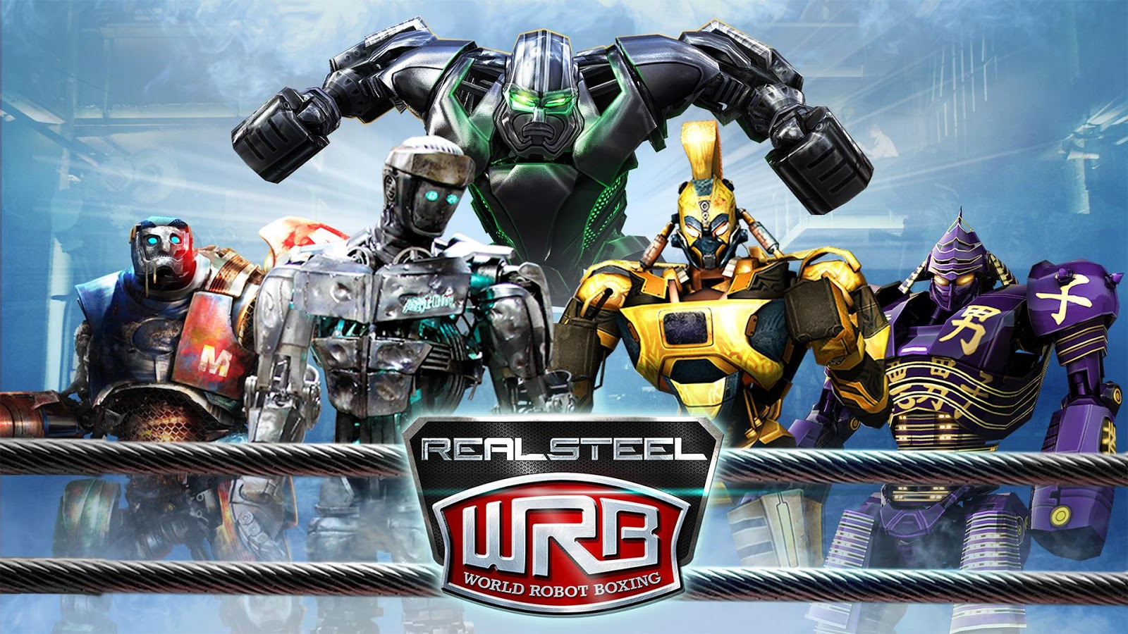 top-free-fighting-games-for-android-real-steel