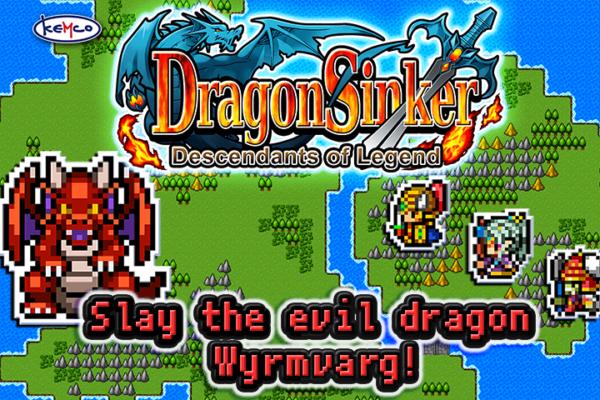 dragon-sinker-1