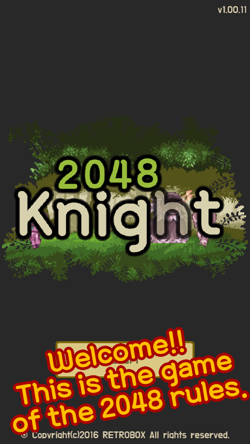 2048-knight