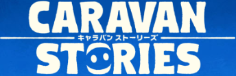 caravan-stories