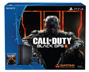 Sony PlayStation 4 500GB Console - Call of Duty Black Ops III Bundle image 1