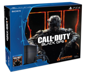Sony PlayStation 4 500GB Console - Call of Duty Black Ops III Bundle image 2